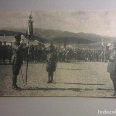 Postales: POSTAL ALHUCEMAS ( MARRUECOS ). Lote 146555770