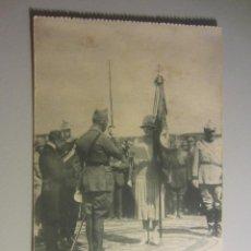 Postales: POSTAL ALHUCEMAS ( MARRUECOS ). Lote 146555938