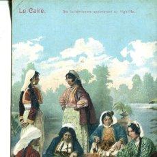 Postales: EL CAIRO-GITANOS DE CLASE ALTA-. Lote 146565946