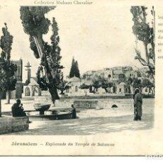 Postales: JERUSALEM-ESPLANADA DEL TEMPLO DE SALOMÓN-1907. Lote 146567026