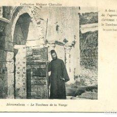 Postales: JERUSALEM-LA TUMBA DE LA VIRGEN-1907. Lote 146567194