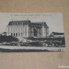 Postales: DAKAR - HOTEL DE VILLE - ESCRITA 1926 - SENEGAL- VER FOTOS DETALLES. Lote 146780126