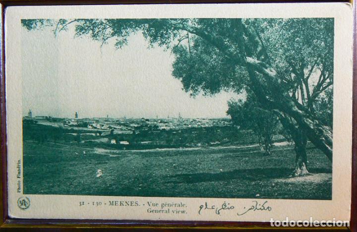 MARRUECOS MOROCCO MEKNES VUE GÉNÉRALE GENERAL VIEW MAROC AFRIQUE (Postales - Postales Extranjero - África)