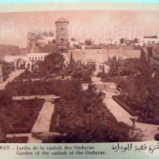 Postales: MARRUECOS MOROCCO RABAT - GARDEN OF THE CASBAH OF THE OUDAYAS. Lote 147297798