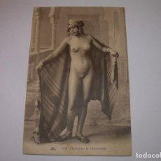 Postales: ANTIGUA POSTAL EROTICA.. Lote 147856706