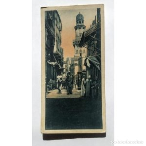 1925 The Cairo Postcard Trust Serie 636 Mosque of the Chieh EL Cairo África Postal vertical 15 x 7,5