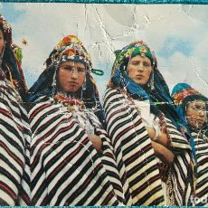 Postales: SCENES ET TYPES.FEMMES DU SUD. MARRUECOS. AÑOS 50. FOTO DE R. DIRENN. Lote 147967034
