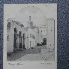 Postales: TÁNGER PALAIS DE JUSTICE POSTAL ANTIGUA. Lote 148395318
