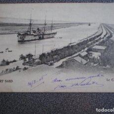 Postales: EGIPTO PORT SAID LE CANAL POSTAL AÑO 1905. Lote 148963896