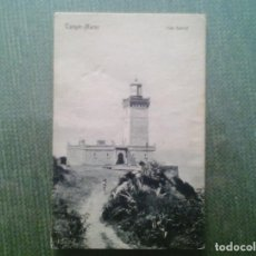 Postales: POSTAL TANGER MARRUECOS. Lote 149808998