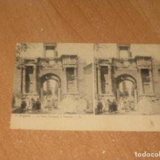 Postales: POSTAL DE ALGERIE. Lote 150659698
