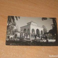 Postales: POSTAL DE TETUAN. Lote 151623282