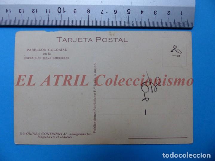 Postales: GUINEA ESPAÑOLA Y CONTINENTAL, 9 POSTALES, VER FOTOS ADICIONALES - Foto 3 - 153189298