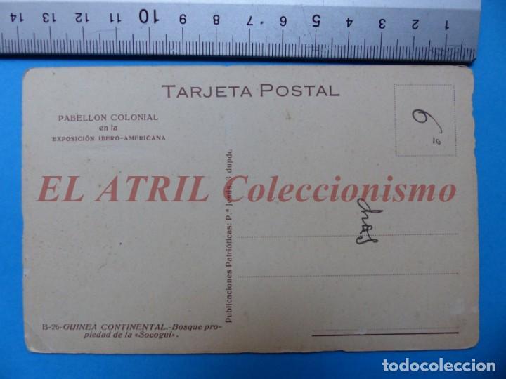 Postales: GUINEA ESPAÑOLA Y CONTINENTAL, 9 POSTALES, VER FOTOS ADICIONALES - Foto 7 - 153189298