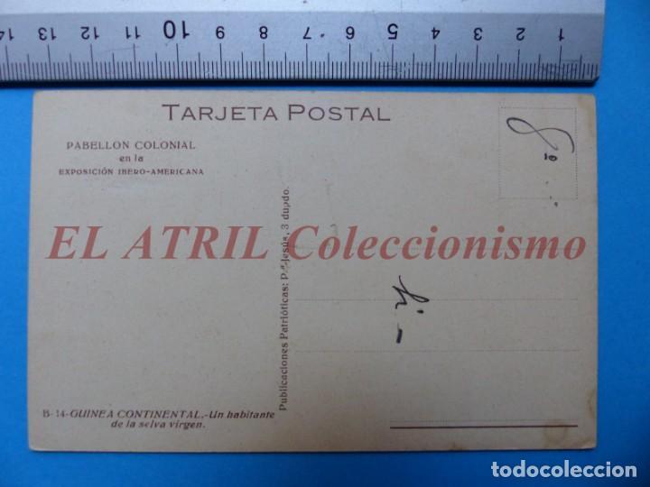 Postales: GUINEA ESPAÑOLA Y CONTINENTAL, 9 POSTALES, VER FOTOS ADICIONALES - Foto 9 - 153189298