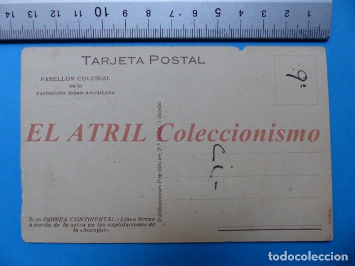 Postales: GUINEA ESPAÑOLA Y CONTINENTAL, 9 POSTALES, VER FOTOS ADICIONALES - Foto 11 - 153189298