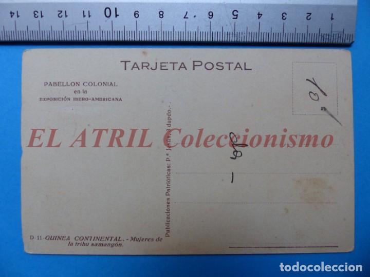 Postales: GUINEA ESPAÑOLA Y CONTINENTAL, 9 POSTALES, VER FOTOS ADICIONALES - Foto 13 - 153189298