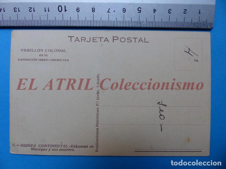 Postales: GUINEA ESPAÑOLA Y CONTINENTAL, 9 POSTALES, VER FOTOS ADICIONALES - Foto 15 - 153189298