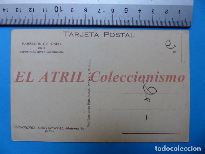 Postales: GUINEA ESPAÑOLA Y CONTINENTAL, 9 POSTALES, VER FOTOS ADICIONALES - Foto 17 - 153189298