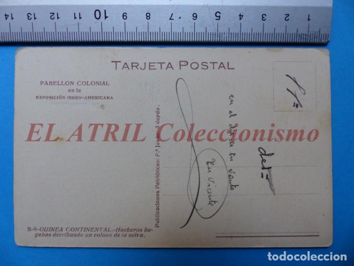 Postales: GUINEA ESPAÑOLA Y CONTINENTAL, 9 POSTALES, VER FOTOS ADICIONALES - Foto 19 - 153189298