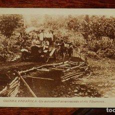Postales: ANTIGUA POSTAL DE GUINEA ECUATORIAL ESPAÑOLA, UN AUTOMOVIL ATRAVESANDO EL RIO TIBURONES, PUBLICACION. Lote 153655186
