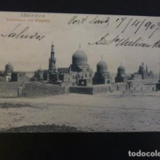 Postales: EGIPTO TUMBAS DE LOS CALIFAS . Lote 155177514