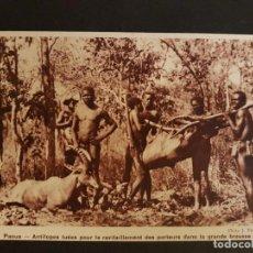 Postales: AFRICA CAZADORES AFRICANOS. Lote 155387210
