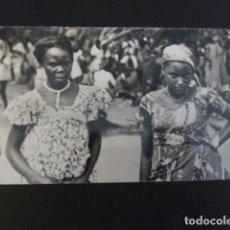 Postales: CONGO BELGA TIPOS DE MUJERES. Lote 155410242