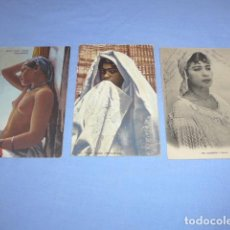 Postais: * LOTE DE 3 ANTIGUA POSTAL DE MUJER ARABE DE 1900S, MUJERES ARABES. AFRICA. POSTALES ORIGINALES. ZX. Lote 155498678