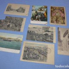 Postales: * LOTE DE 8 ANTIGUA POSTAL DE MILITAR ESPAÑOL EN AFRICA EN 1907. POSTALES ANTIGUAS. LERIDA. ZX. Lote 155502538