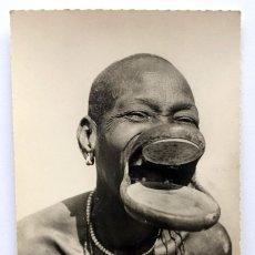 Postales: POSTAL AFRICA OCCIDENTAL FRANCESA 109 MUJER CON BANDEJAS - HOA QUI - SIN USAR/CIRCULAR. Lote 156651814