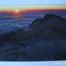 Postales: POSTAL CIMA DEL KILIMANJARO. EXPEDICIÓ IGUALADA - KILIMANJARO. TANZANIA (1974). RAMÓN TIÓ. Lote 156958130