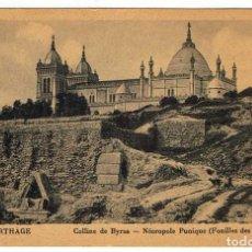 Postales: POSTAL TÚNEZ. CARTHAGE - COLLINE DE BYRSA - NÉCROPOLE PUNIQUE (FONILLES DES PÈRES BLANCS). Nº 16. Lote 156979870