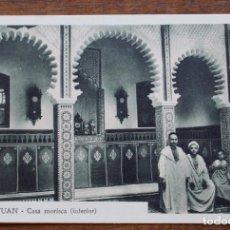 Postales: TETUAN- CASA MORISCA (INTERIOR) - SIN CIRCULAR.. Lote 156993830