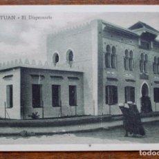 Postales: TETUAN- EL DISPENSARIO - SIN CIRCULAR.. Lote 156994170
