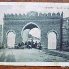 Postales: TETUAN- CUARTEL DE ARTILLERIA - SIN CIRCULAR.. Lote 156995982