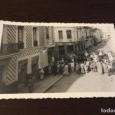 Postales: ANTIGUA POSTAL MARRUECOS. Lote 157155926