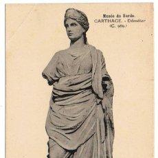 Postales: POSTAL TÚNEZ. CARTHAGE - MUSÉE DU BARDO. DÉMÉTER (C. 969). Lote 158021782