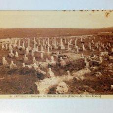 Postales: POSTAL TUNEZ - 38 CARTHAGE - BASILIQUE DE DAMOUS-EL-KARITA - AÑOS 30 APROX. - SIN USAR. Lote 161403106