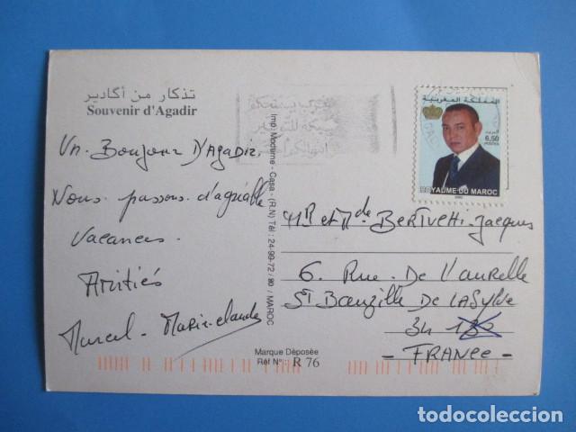 Postales: 6662 Morocco Marruecos Maroc Mogador Agadire - Foto 2 - 161929026