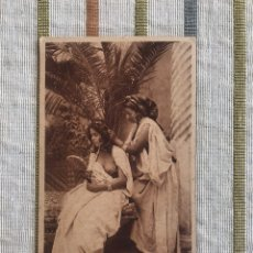 Postales: POSTAL N219. HAREM. MARRUECOS EDITORES L & L. Lote 165017657