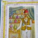 Postales: POSTAL DE TÚNEZ. TUNISIE TUNISIA. DIBUJO TARAK AMRI. LE PARFUMEUR. PERFUME PERFUMISTA. 2265. Lote 168492784
