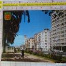 Postales: POSTAL DE MARRUECOS. CASABLANCA, AVENIDA HASSAN II. 3150. Lote 168495560