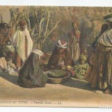 Postales: 2 POSTALES DE ARGELIA-COLECCION SCENES ET TYPE- LA GRAN PRIERE Y FAMILLE ARABE-. Lote 169321488