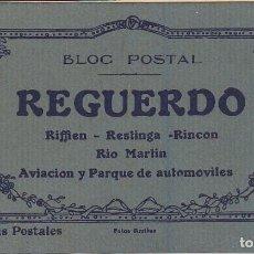 Postales: MARRUECOS: PROTECTORADO ESPAÑOL. BLOC MANUEL ARRIBAS.SERIE1ª.. Lote 169824620
