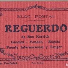 Postales: MARRUECOS: PROTECTORADO ESPAÑOL. BLOC MANUEL ARRIBAS.SERIE 2. Lote 169882384