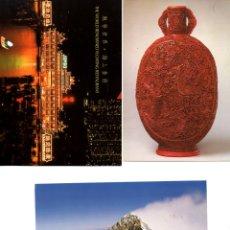 Postales: NEPAL - VARIAS . Lote 172607429