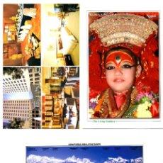 Postales: NEPAL - VARIAS. Lote 172607530