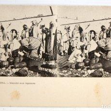 Postales: ANTIGUA POSTAL ESTEREOSCOPICA DE BISKRA (ALGERIA). MARCHE AUX LEGUMES. SIN CIRCULAR. Lote 173072539