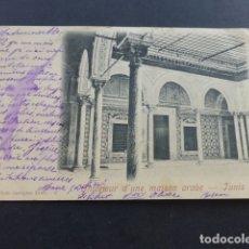 Postales: TUNEZ INTERIOR DE UNA CASA ARABE. Lote 175045120